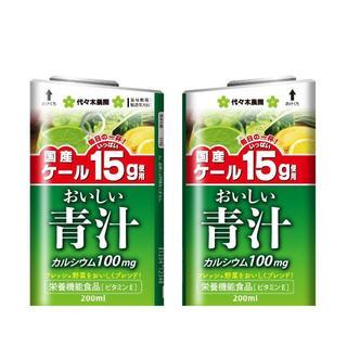 おいしい青汁★ glo スキンシール (タバコグッズ)