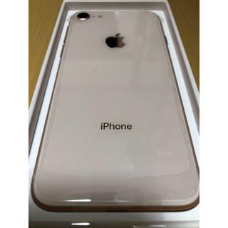 アイフォーン(iPhone)のiPhone8 64GB 金 新品未使用 送料込み(スマートフォン本体)