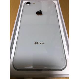 アイフォーン(iPhone)のiPhone8 64GB 銀 新品未使用 送料込み(スマートフォン本体)