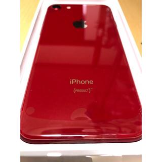 アイフォーン(iPhone)のiPhone8 64GB 赤 新品未使用 送料込み(スマートフォン本体)
