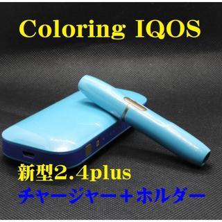 アイコス(IQOS)の【正常稼働リフレッシュ品】IQOS2.4plusチャージャー+ホルダーW193(タバコグッズ)