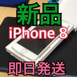 アイフォーン(iPhone)のiPhone 8 64G SoftBank 10月でSIMロック解除(スマートフォン本体)