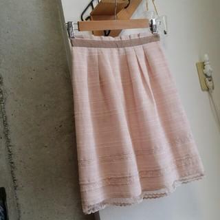 アプワイザーリッシェ(Apuweiser-riche)の美品 アプワイザーリッシェ 刺繍 スカート(ひざ丈スカート)
