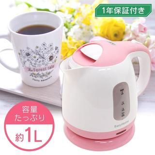 ピンク★エコスタイル コードレス 電気ケトル(電気ケトル)