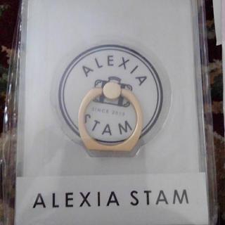 アリシアスタン(ALEXIA STAM)のAlexia stam スマホリング 黒(その他)