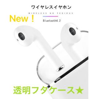 白☆クリアケース Bluetooth ワイヤレスイヤホン 両耳用(ヘッドフォン/イヤフォン)