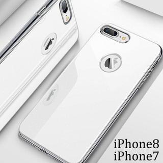 メッキ加工 高級感 の ある iPhone8/iPhone7 ケース ホワイト(iPhoneケース)