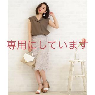 エヌナチュラルビューティーベーシック(N.Natural beauty basic)の未使用品 N. Natural Beauty Basic レースタイトスカート(ひざ丈スカート)
