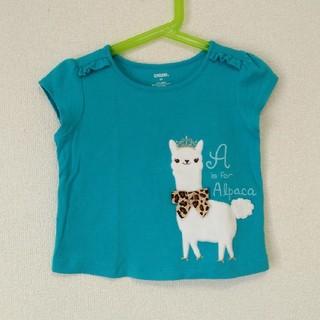 ジンボリー(GYMBOREE)の【値下げ】GYMBOREE アルパカTシャツ 2T(Tシャツ/カットソー)
