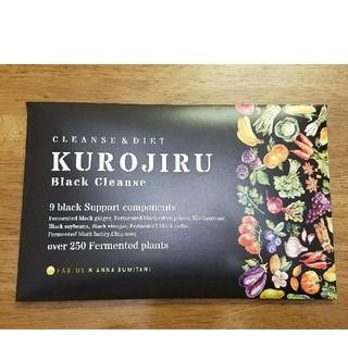 KUROJIRU(ダイエット食品)