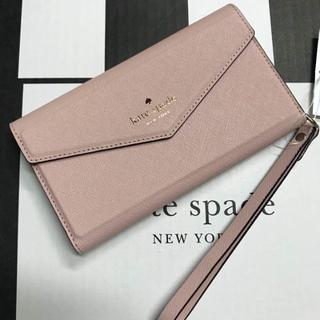 ケイトスペードニューヨーク(kate spade new york)の【 iphone X】 kate spade 手帳型 ベージュ(iPhoneケース)