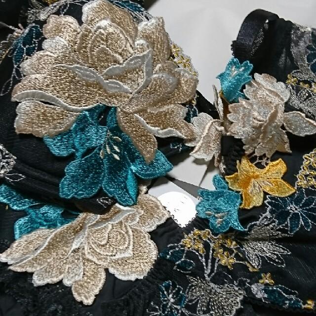 Wacoal(ワコール)のサルート 秋の七草~衣~ E75 M M 3点セット 74グループ レディースの下着/アンダーウェア(ブラ&ショーツセット)の商品写真