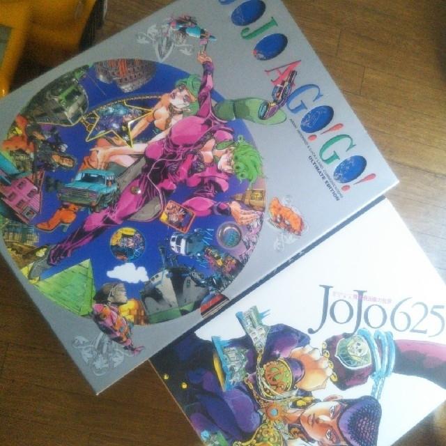 集英社(シュウエイシャ)のジョジョの奇妙な冒険セット エンタメ/ホビーの漫画(全巻セット)の商品写真