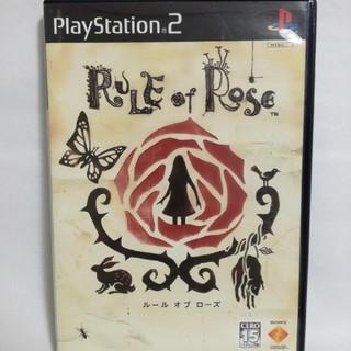 PlayStation - ルールオブローズ レア物