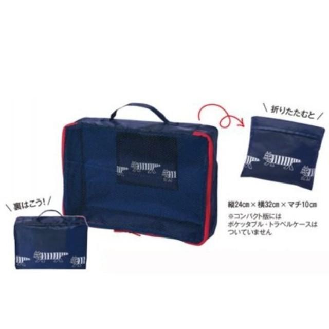Lisa Larson(リサラーソン)のポケッタブルトラベルケース レディースのバッグ(その他)の商品写真