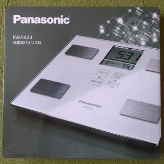パナソニック(Panasonic)のPanasonic 体重・体組成計 ホワイトEW-FA23 定価(体重計/体脂肪計)