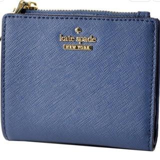 ケイトスペードニューヨーク(kate spade new york)のケイトスペード CAMERON STREET adalyn  二つ折り財布 ミニ(財布)