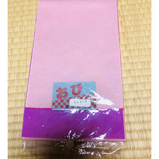 【未使用】浴衣帯 リバーシブルピンク(浴衣帯)