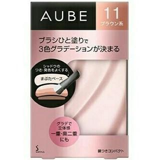 オーブクチュール(AUBE couture)のオーブクチュール ひと塗り アイシャドウ 11(アイシャドウ)