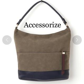 アクセサライズ(Accessorize)の新品未使用 タグつき◎アクセサライズ 2wayスウェードホーボーバッグ(ショルダーバッグ)