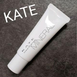 ケイト(KATE)のKATE 化粧下地(化粧下地)
