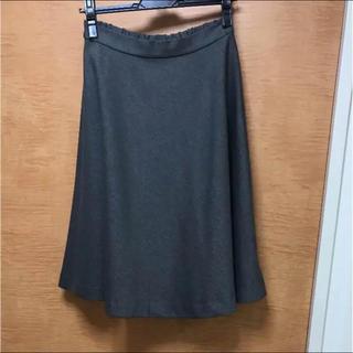 イネド(INED)のイネド スカート グレー サイズ9  (ひざ丈スカート)