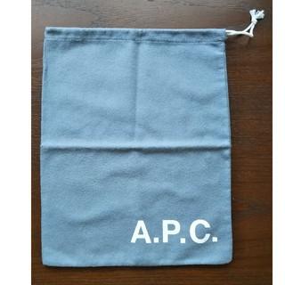 アーペーセー(A.P.C)のA.P.C 巾着袋(ショップ袋)