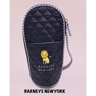 BARNEYS NEW YORK - 新品バーニーズニューヨークベビーコレクション哺乳瓶ケース