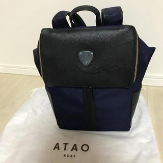 アタオ(ATAO)のATAO リュック 新品未使用(リュック/バックパック)