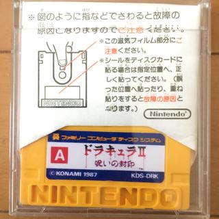 ファミリーコンピュータ - ファミコンディスク/ドラキュラII 呪いの封印