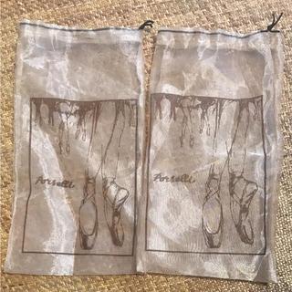 アーペーセー(A.P.C)のポルセリ♡保存袋 2枚セット(ショップ袋)