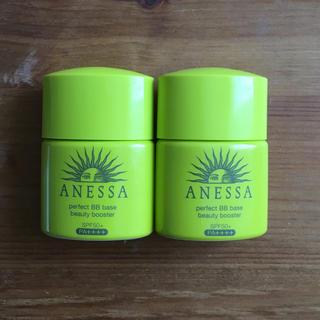 アネッサ(ANESSA)のアネッサパーフェクトBBベース(BBクリーム)