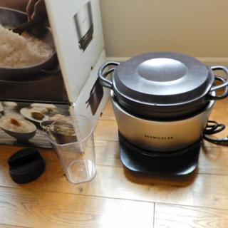 バーミキュラ(Vermicular)のバーミキュラ ライスポット 炊飯器 5合炊き ブラック (炊飯器)