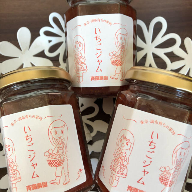 いちごろっとジャム 3個セット〜関東圏限定〜 食品/飲料/酒の加工食品(缶詰/瓶詰)の商品写真