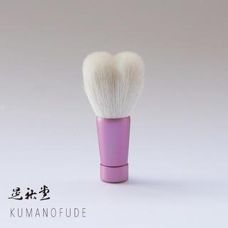 熊野筆 洗顔ブラシ(洗顔ネット/泡立て小物)