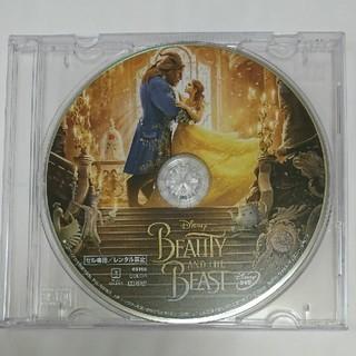 Disney - 美女と野獣 DVD