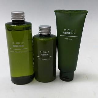 ムジルシリョウヒン(MUJI (無印良品))の新品 無印良品 オーガニック保湿化粧液&乳液&洗顔(化粧水 / ローション)