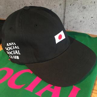 アンチ(ANTI)のSALE! ASSC JAPAN CAP 希少 キャップ(キャップ)
