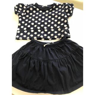 ByeBye - 子供服 ドット スカート セット アップ   6900円 130