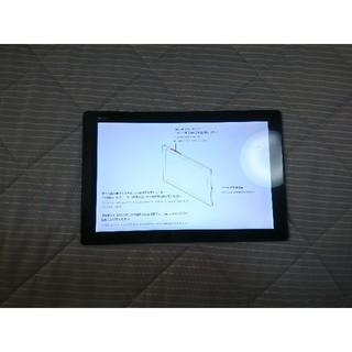 SONY - XPERIA z4 tablet