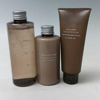 ムジルシリョウヒン(MUJI (無印良品))の新品 無印良品 エイジングケア 3点セット(化粧水 / ローション)