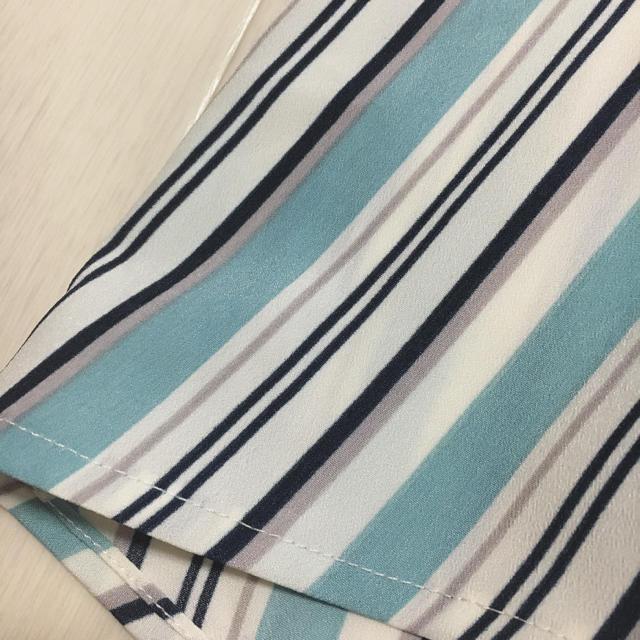 しまむら(シマムラ)のマルチボーダー ヘムスカート ブルー ネイビー ホワイト レディースのスカート(ひざ丈スカート)の商品写真
