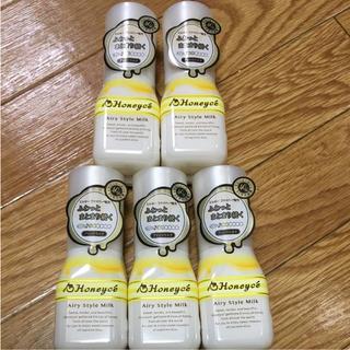 ハニーチェ(Honeyce')の【新品未使用】 ハニーチェ エアリースタイルミルク100ml  5個セット(ヘアワックス/ヘアクリーム)