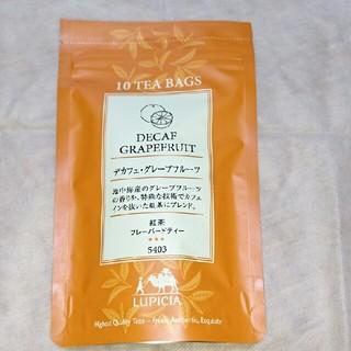ルピシア(LUPICIA)の【新品未使用未開封】ルピシア デカフェグレープフルーツ(茶)