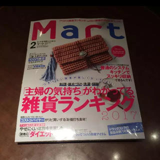 コストコ(コストコ)のmart 2017年2月号 コストコ カリフォルニアバッグ付(ファッション)