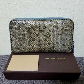 size 40 d5d25 cb611 2ページ目 - ボッテガ(Bottega Veneta) 長財布(メンズ)の通販 ...