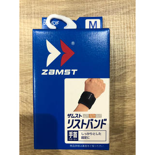 ザムスト(ZAMST)のZAMST リストバンド ツインストラップ Mサイズ ミドルサポート 手首(その他)