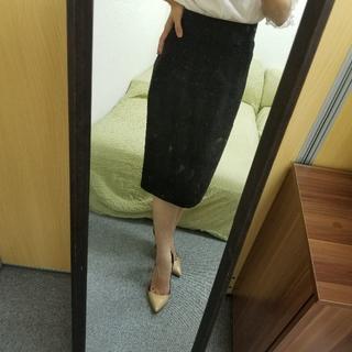 ジャンバティスタヴァリ(Giambattista Valli)の専用 ジャンバティスタヴァリ スカート 黒 (ロングスカート)