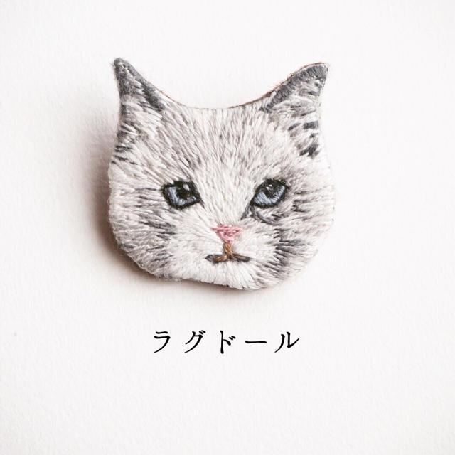 ラグドールの刺繍ブローチ ハンドメイドのアクセサリー(コサージュ/ブローチ)の商品写真