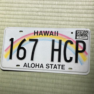 ハワイ ナンバープレート